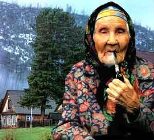 Курительная трубка с Байкала